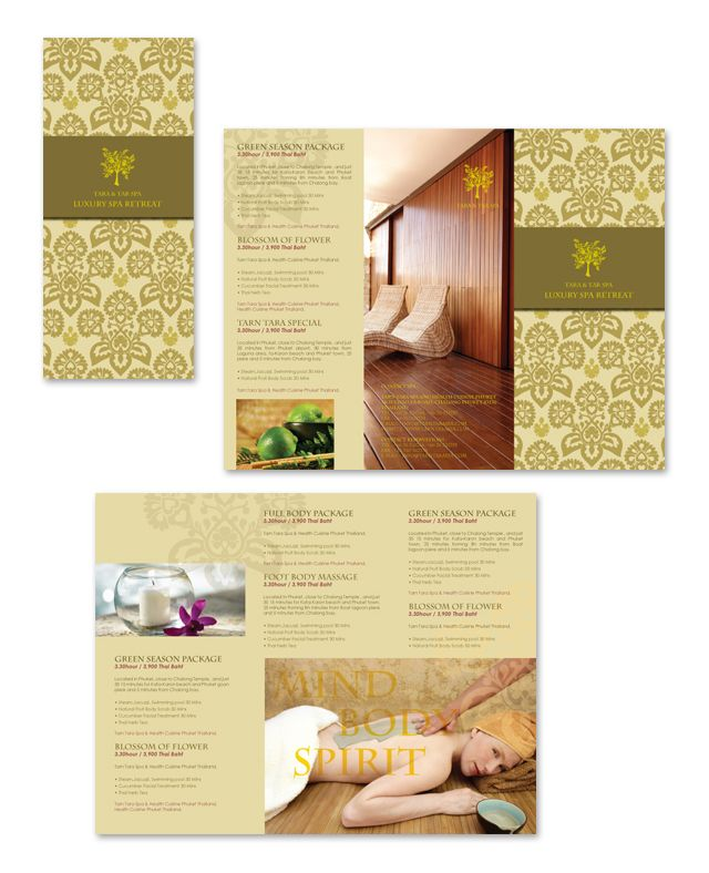 Natural day spa massage tri fold brochure template http for Massage brochure template