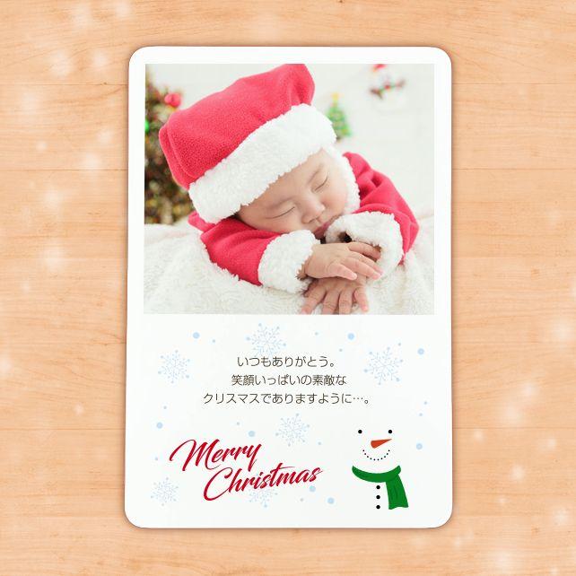 クリスマスメッセージカード。MARL-クリスマス_雪だるま‗ポストカード、タテ型(メッセージ入れタイプ)