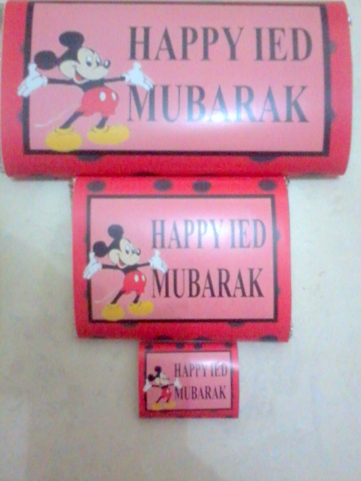 Chocolate bar mickey mouse ied mubarak theme