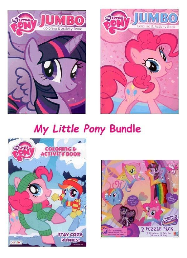 My Little Pony Bundle For Little Girls Puzzle Pack Coloring And Activity Books #Bendon