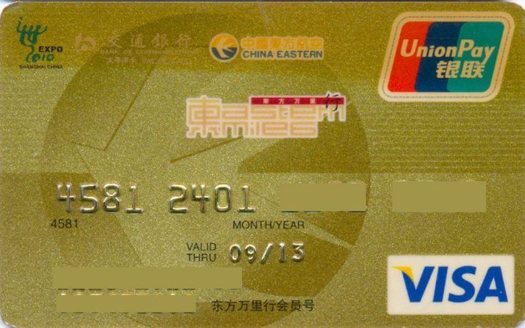 China Eastern VISA Gold Expo 2010 (Bank Of Communications (China, People's Republic), China, People's Republic) Col:CN-VI-0200