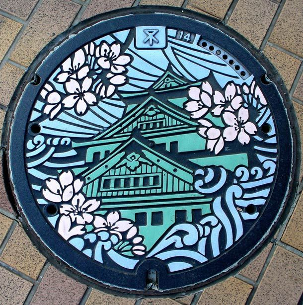 Japanese manhole covers by MRSY-1-Tapa de alcantarilla japonesa bella 1