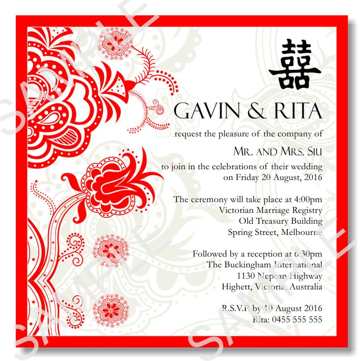 Floral Indian Contemporary Wedding Invitation Google Searc Chinese Wedding Invitation Card Wedding Reception Invitations Wedding Invitation Wording Templates