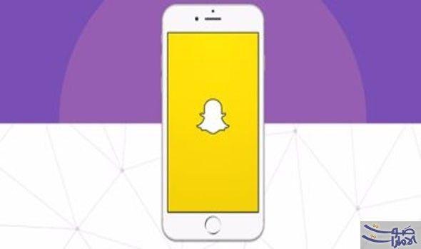 سناب شات مهددا موظفيه السجن مكانكم فى حال تسريب أخبار الشركة أصدرت شركة سناب المالكة لتطبيق سناب شات مذكرة ته Snapchat Social Media Strategies Snapchat News