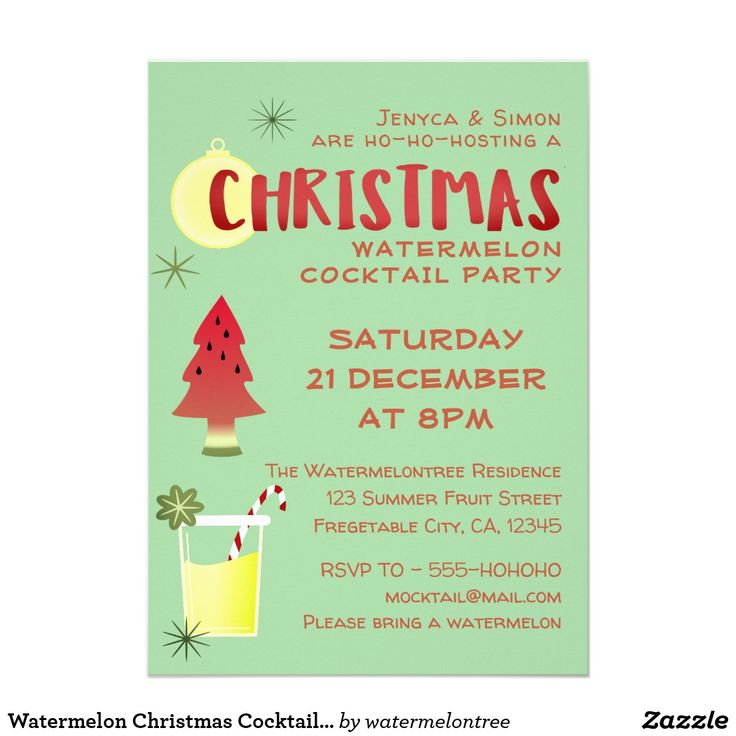 watermelon christmas cocktail party invitation - Cocktail Party Invitation