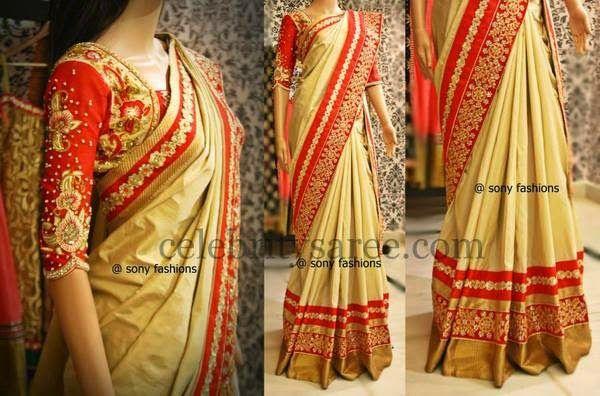 Gold Floral Work Sari with Blouse | Saree Blouse Patterns