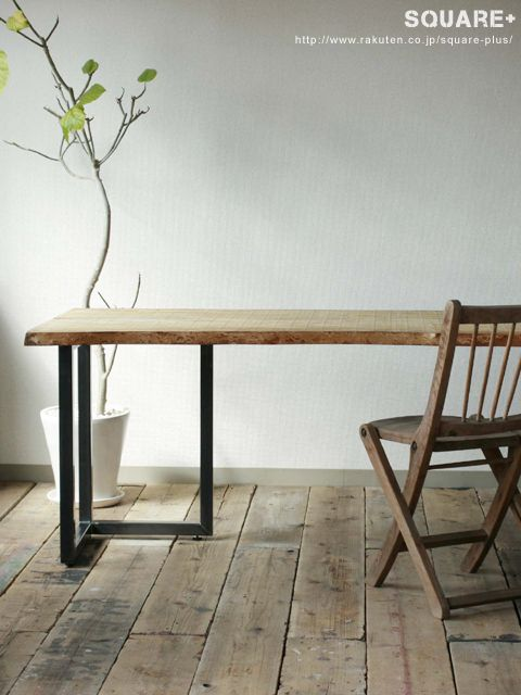 iron table legs