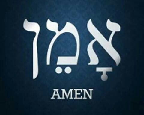 Image result for amen hebrew
