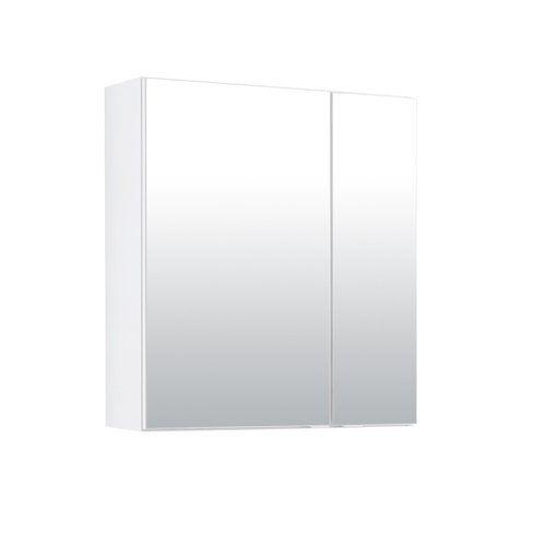 Die besten 25+ Spiegelschrank mit beleuchtung Ideen auf Pinterest - badezimmer hochschrank 60 cm breit