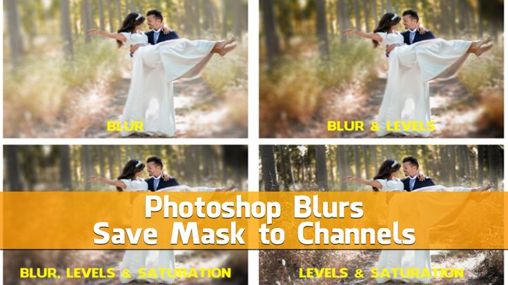 Photoshop Blur - Save Mask to Channels