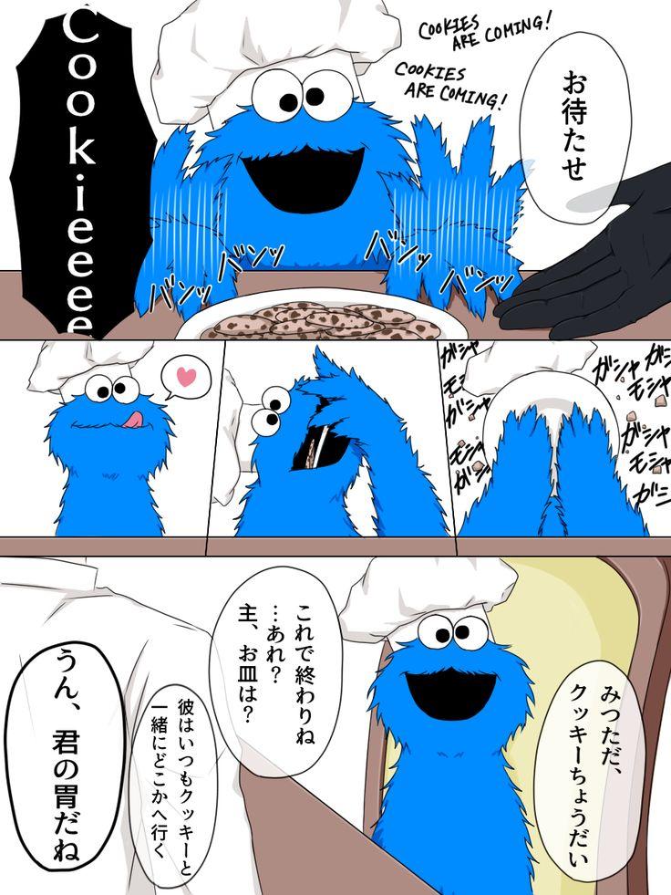 【刀剣乱舞】続・もしも審神者がクッキーモンスターだったら【とある審神者】 : とうらぶ速報~刀剣乱舞まとめブログ~