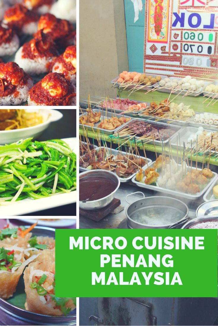 """In Penang there is a saying """"chiak si hock"""" or, """"Eating brings prosperity"""". Penangites are seriously proud of their varied and diverse micro cuisine. via @https://www.pinterest.com/xyuandbeyond/"""