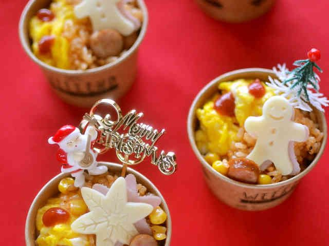 クリスマスにカップオムライスの画像
