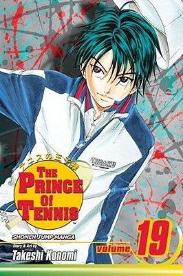 The Prince of Tennis, Volume 19: Tezuka's Departure (The Prince of Tennis, #19)