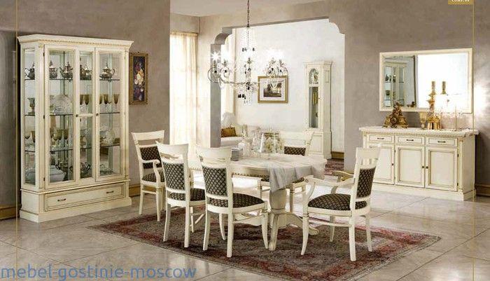 гостиная классика Liberty Венеция  (белый, золото)