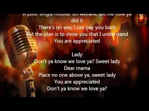 2Pac - Dear Mama (Lyrics)