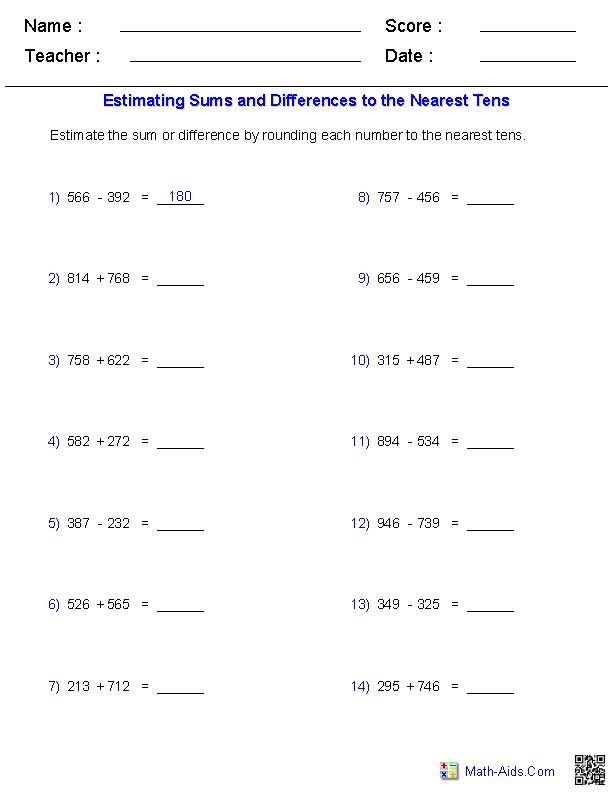 sums and or differences 3 digits horizontal format math teacher worksheets math worksheets. Black Bedroom Furniture Sets. Home Design Ideas