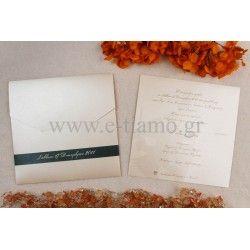 Προσκλητήριο γάμου Νο2574