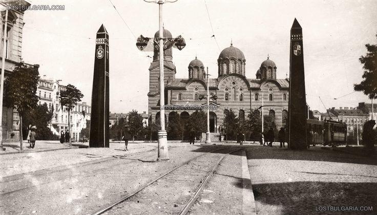 """София, църквата """"Света Неделя"""" с траурните обелиски на площада за погребалната церемония на Царица Елеонора, септември 1917 г."""