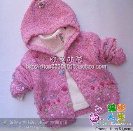 引用 引用 漂亮的儿童春装毛衣 - 玲珑的日志 - 网易博客 - zhaoxin1515 - zhaoxin1515的博客