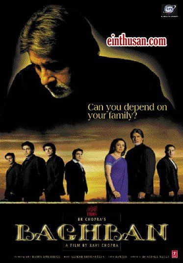 Baghban Hindi Movie Online - Amitabh Bachchan, Hema Malini, Salman Khan and Mahima Chaudhary. Directed by Ravi Chopra. Music by Aadesh Shrivastav. 2003 [U] Blu-Ray w.eng.subs