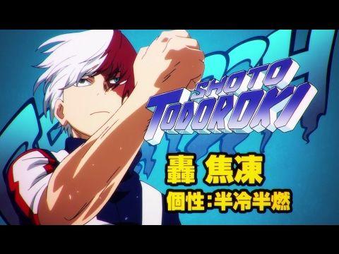 "Crunchyroll - ""My Hero Academia"" Season 2 Promo Puts Spotlight on Todoroki and Tokoyami"