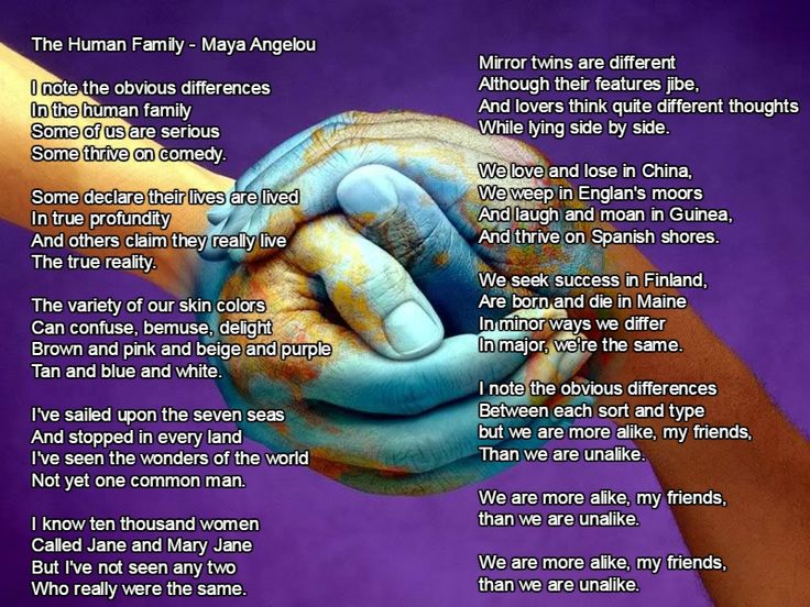 black family pledge maya angelou essay Black church year: maya angelou's black family pledge melanet, black family pledge by dr maya angelou because we have forgotten our need physics 2014 2015 essay.