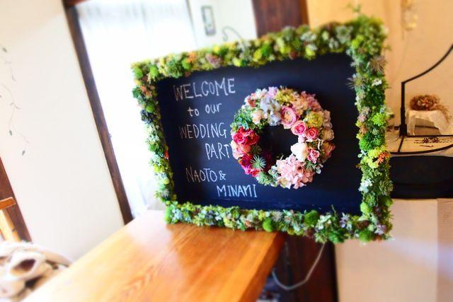 ご結婚のお祝いに♪こ〜んなに素敵な! 多肉植物をたっぷり使ったウエルカムボードを作られましたっ!!!  ウエルカムボードを作りたいんです〜♪というお...