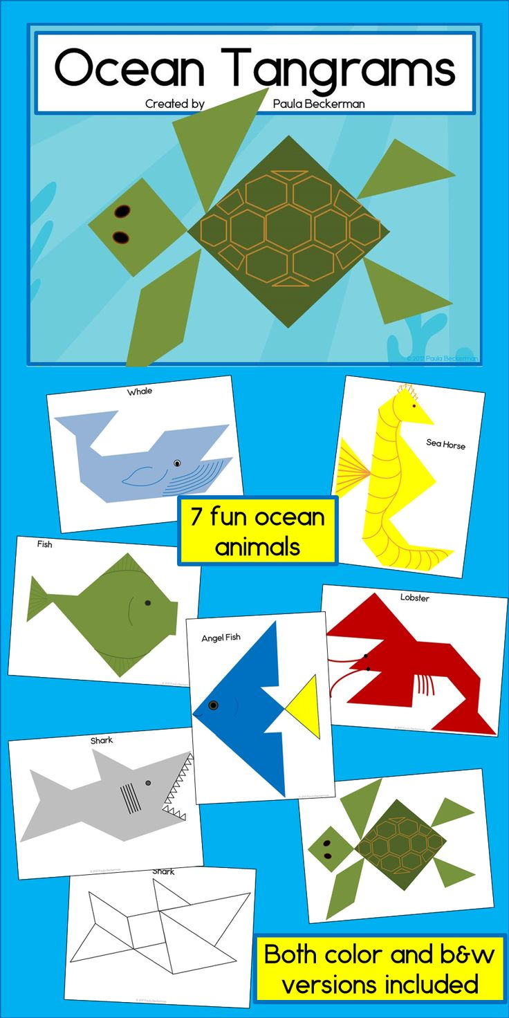 """What a fun activity for my """"Under the Sea"""" theme!  I'm going to use these to teach shapes.  I love that they're NO PREP!  $"""