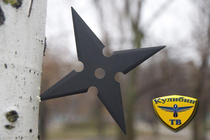 Как сделать метательную звезду (сюрикен) Группа ВК - http://vk.com/public77563782 Я ВК - http://vk.com/id119991377 Что такое вообще Сюрикен? Это японское мет...