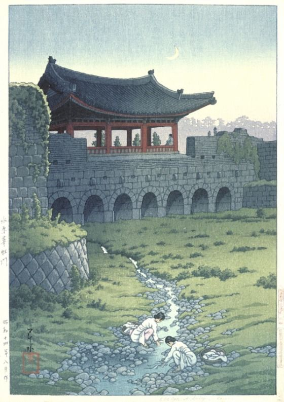 Kakyu Gate in Suigen (Korea)  Series: Eight Views of Korea  Kawase Hasui (Japan, 1883-1957)  Japan, August, 1939