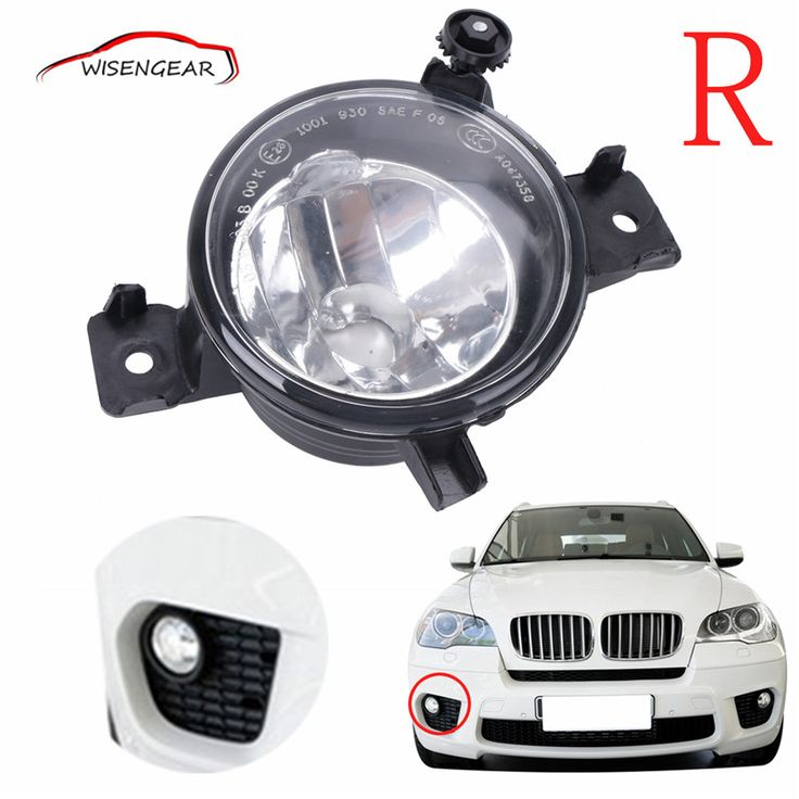 Right Side Fog Lights Driving Lamps For BMW X5 E70 2011-2013 63177224644 Car Styling Fog Light Shell C/5
