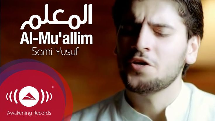 Sami yusuf all songs lyrics