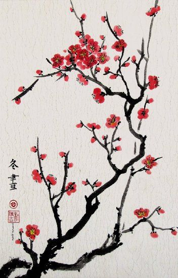 Amazon.com - Cherry Blossoms, Giclee Print of Chinese Brush Painting By Peggy Duke, 13 X 20 Inches