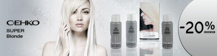 Білосніжний супер блонд без жовтизни від всесвітньовідомого німецького бренду C:EHKO. Довірте своє волосся професіоналам!  http://eshoping.ua/uk/cehko-blond-0109.html