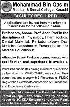 Muhammad Bin Qasim Medical & Dental College Karachi Jobs