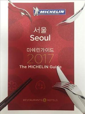 KOREA TRAVEL INFOMATION: Seoul, the new gourmet city ~ Michelin guide award...