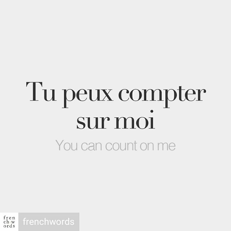 Famous French Quotes With English Translation: 1000+ Instagram Bio Quotes On Pinterest