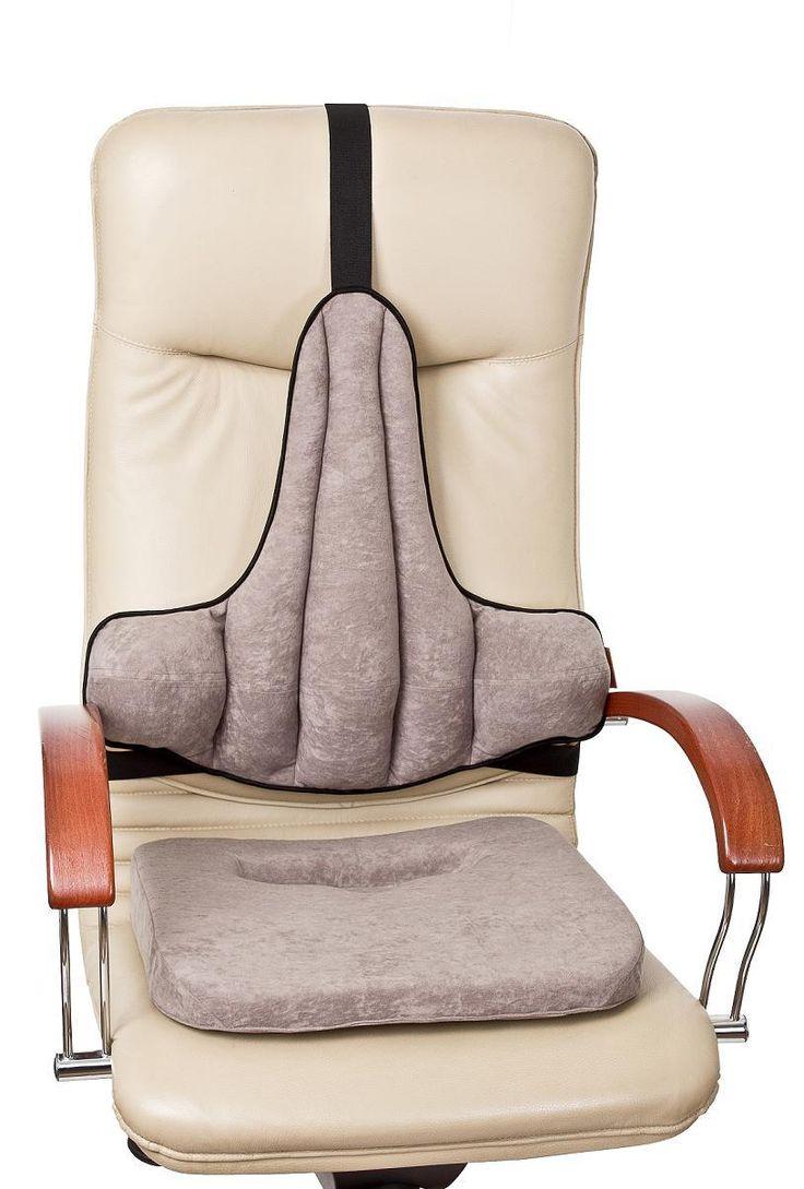 """Nakładka na krzesło lub fotel. Zastosowanie nakładki systemu """"KULIK-SYSTEM"""" umożliwia kształtowanie prawidłowej pozycji siedzącego na każdym krześle."""