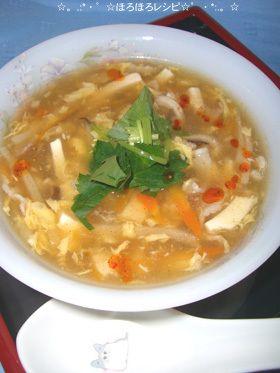 酸辣湯 スーラータン soup [覚書:Homemade Chicken Stockで。塩分、酸味、ちょうどいい。しいたけの代わりにえのきで]
