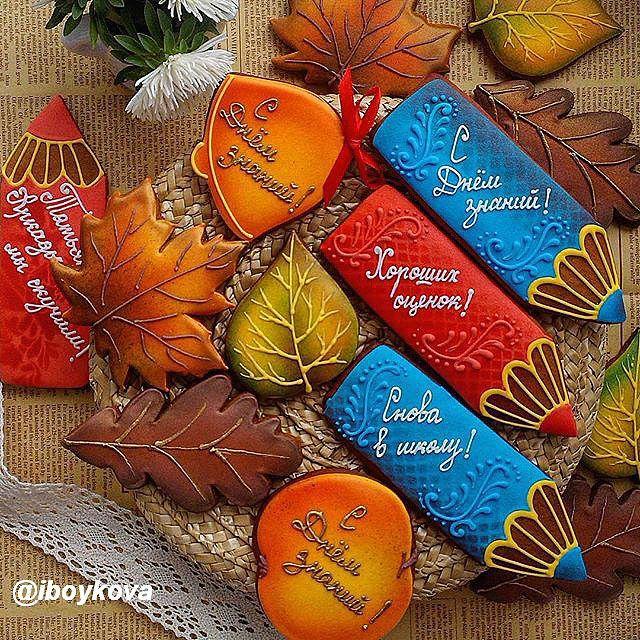 Формы и трафареты для пряников и печенья от Любимовой Анны » Обзор самых крутых пряников сентября