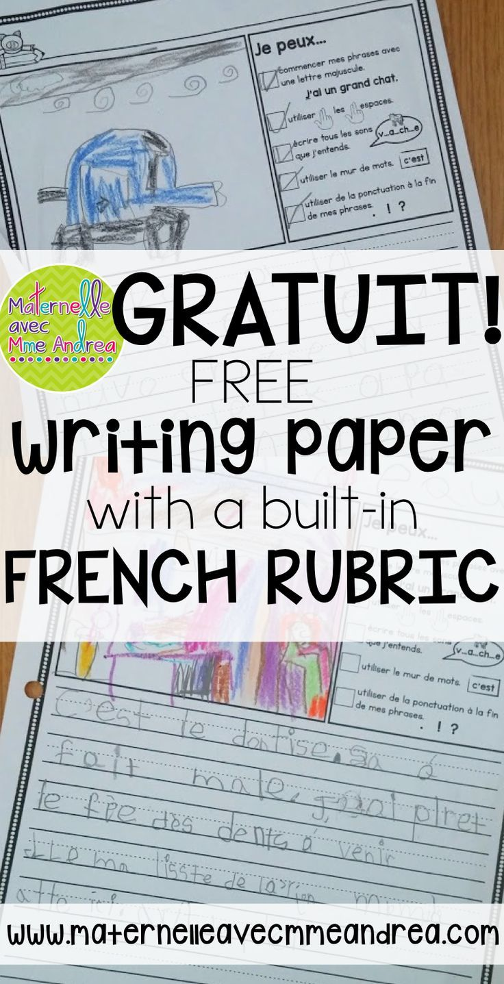 FREE French writing paper, with a rubric built right in! Students will check to make sure they use correct capitalization, punctuation, spaces, and word wall words.