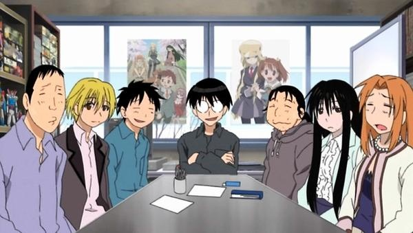 The Society for the Study of Modern Visual Culture (Genshiken)