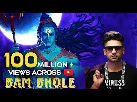 Bam Bhole || Viruss || ACME MUZIC || New Songs 2017