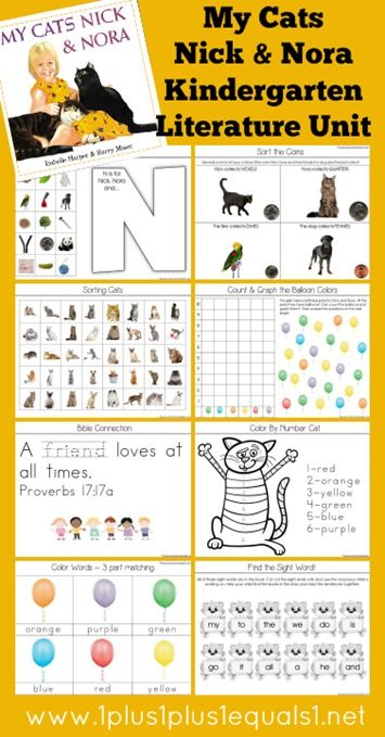 Kindergarten Literature Unit Study Printables to go along with the book, My Cats Nick and Nora   -- FREE from @{1plus1plus1} Carisa #Kindergarten