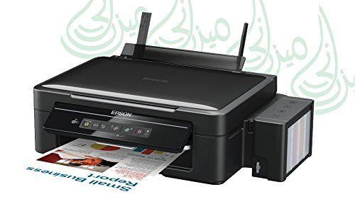 Epson L355 All in One WIFI Printer - http://www.discountbazaaronline.com/epson-l355-all-in-one-wifi-printer/
