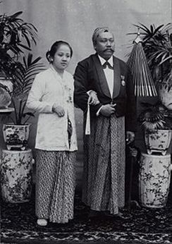 Ironically, in her eagerness to escape her isolation, Kartini was quick to accept a marriage proposal arranged by her father. On November 8, 1903, she wed the regent of Rembang, Raden Adipati Joyodiningrat. Joyodiningrat was 26 years older than Kartini, and already had three wives and 12 children. Kartini had recently been offered a scholarship to study abroad, and the marriage dashed her hopes of accepting it. According to Javanese tradition, at 24 she was too old to expect to marry well.