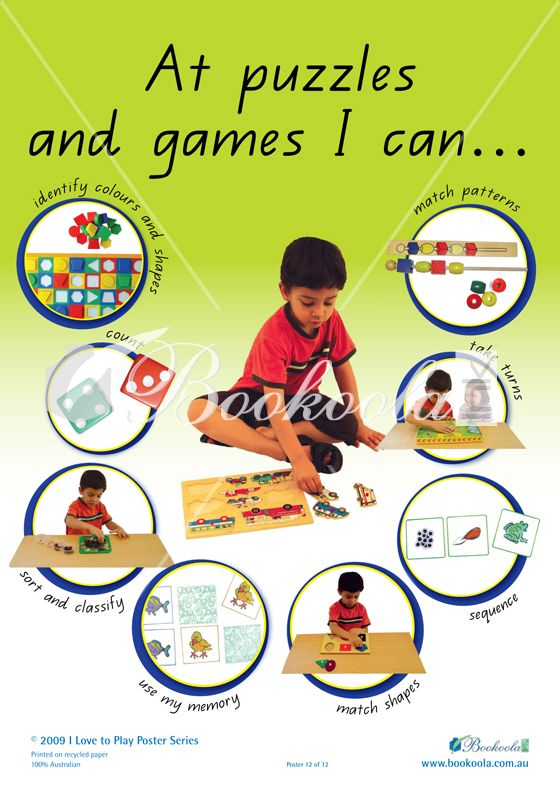 eylf learning outcomes for sensory play