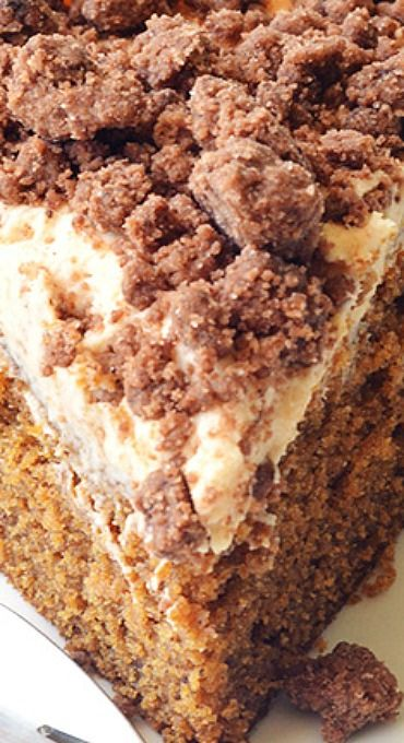 Easy Spiced Gingerbread Cake with Caramel Frosting