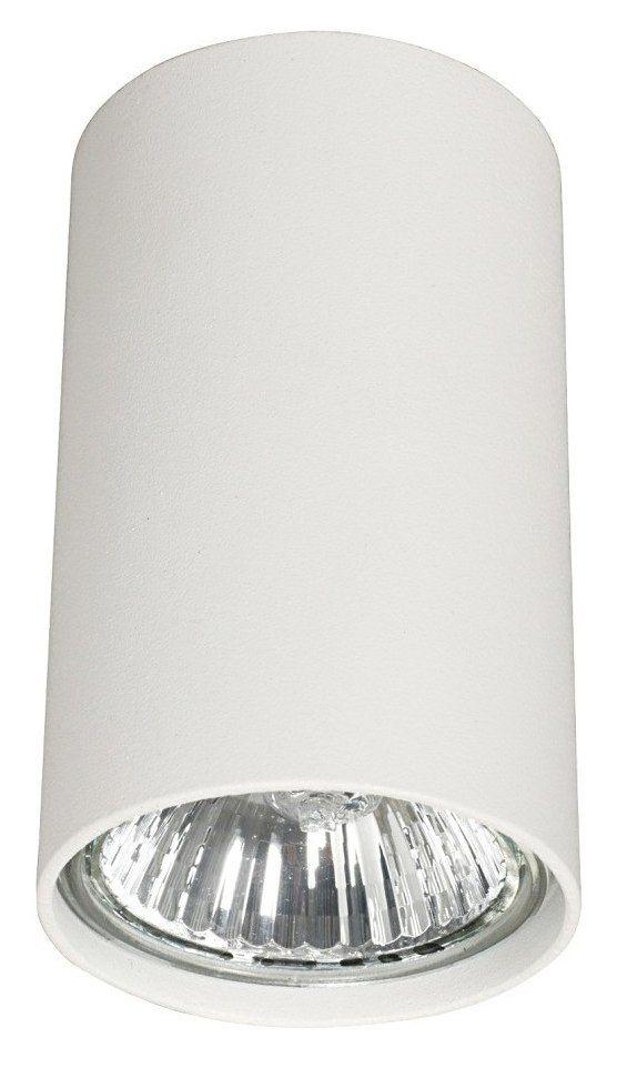 Spot sufitowy plafon Nowodvorski Eye 1x35W GU10 biały 5255 #spot #spotsufitowy #plafon #lampa #nowodvorski #nowodvorskieye